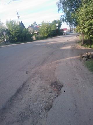 Балезино, ул. Сибирская