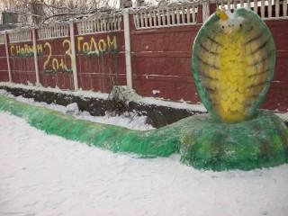 Конкурс Зимняя сказка в БАлезино