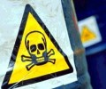 Токсичные отходы обнаружены в Балезино