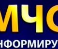 ОПЕРАТИВНОЕ ПРЕДУПРЕЖДЕНИЕ  По сведениям ФГБУ «Удм