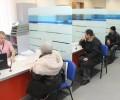 Гражданам Удмуртии направлено более 75 тысяч требований на у
