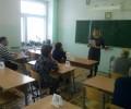27 февраля в МБОУ «Балезинская средняя школа № 5» проводился