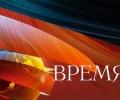 1 января 1968 года на Центральном телевидении СССР впервые в