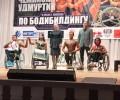 22 сентября в г. Ижевске состоялся Открытый Чемпионат Удмурт