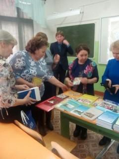 «Роль журнала «Вордскем кыл» в организации образователь