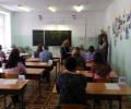 #ОбразованиеБалезино27 февраля на базе МБОУ «Балезинска
