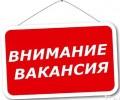ВНИМАНИЕ!!! Открыта вакансия директора МАУ МСК Балезинского