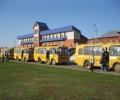 Сегодня в 8.30 первые автобусы с первоклассниками (93 челове