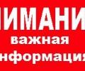 Постановление Администрации муниципального образования «Бале