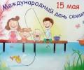 17 мая в 17-00 в кафе Перекрёсток пройдет игровая программ