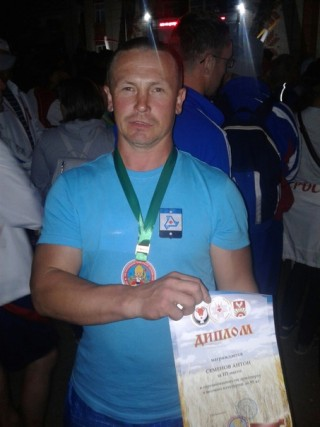 Семенов Антон армреслинг  3 место 💪👏👏👏