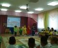 20 сентября 2018 г. в МБДОУ дс «Солнышко» прошел районный к