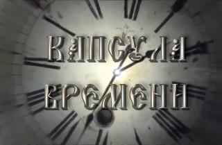 Уважаемые жители Балезинского района! 31 августа 2018 г