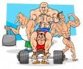 Знакомимся с расписанием занятий на спортивных объектах МАУ