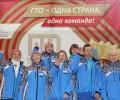 17 ноября в г.Ижевск прошел республиканский фестиваль ГТО 9-