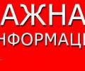 Администрация муниципального образования «Балезинское» сообщ