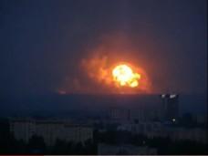 Взрывы в Пугачево