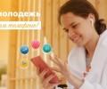 🚀 АИС «Молодежь России» теперь в твоем телефоне!