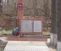 С началом Великой Отечественной войны в Советском союзе откр