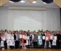 📌13 декабря в городе Ижевске собрались более 100 участников