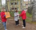 В районах Удмуртии началась раздача масок, в рамках акции «Н