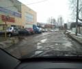 Есть такая улица в Балезино, названная в честь великого русс
