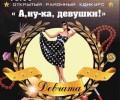 💃👑 25 октября в Кестымском доме культуры состоится долгождан