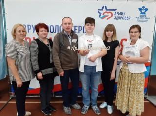 Активисты Балезинского района приняла участие в Форуме волон