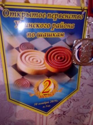 7 декабря команда Балезинского района по шашкам, в рамках по