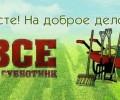 Администрация муниципального образования Балезинское сообщ