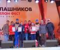 21 сентября в г. Ижевск в очередной раз состоялись любительс