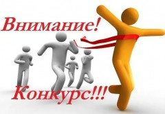 Минспорт Российской Федерации объявляет очередной Всероссийс
