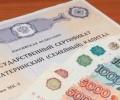 ✅ Ежемесячная выплата из материнского капитала вновь продлев