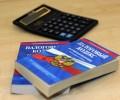 Четверть начисленных имущественных налогов в Удмуртии не упл