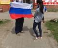 Всероссийская акция «Флаги России. 9 мая» шагает по стране.