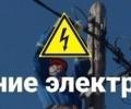 В связи с вырубкой опасных деревьев на улице Кирова извещаем