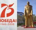Сегодня депутатский корпус Совета депутатов МО Балезинское