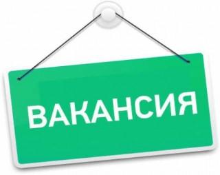 Администрации МО Балезинское требуется специалист на должн