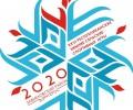 Программа 26-х республиканских зимних сельских спортивных иг