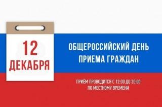В соответствии с поручением Президента Российской Федерации