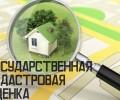 Уважаемые жители МО «Балезинское»!  Министерство и