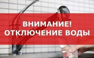 ЕДДС информирует  16.09.2020 г. с 09 час. 00 мин.