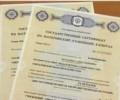Прокуратура Балезинского района предотвратила факт незаконного получения сертификата на материнский (семейный) капитал одной из жительниц п.Балезино.